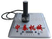 手动铝箔封口机 手动机油壶铝箔封口机