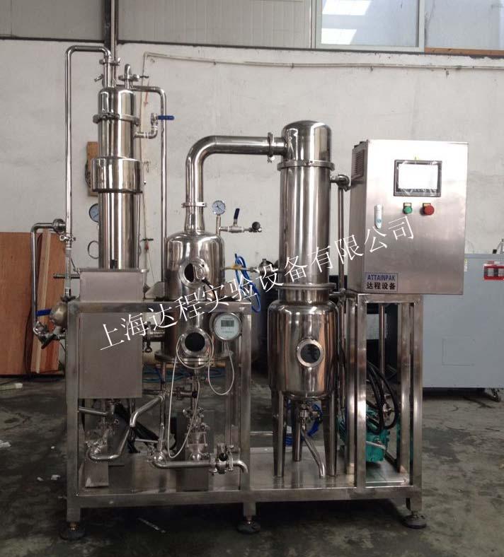 实验室降膜蒸发器厂家
