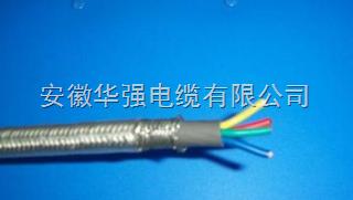 FG7OR  5G2.5电缆