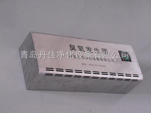 DJ-5G朝陽臭氧發生器