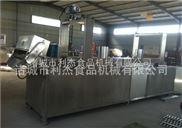 供应 黄秋葵油炸流水线 网带式优质不锈钢制作