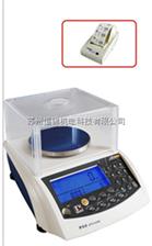 HT-NC电子天平,无锡/南京/安徽现货供应普瑞逊HT-NC系列电子天平