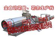 马铃薯加工设备/油炸薯片生产线/土豆加工机械