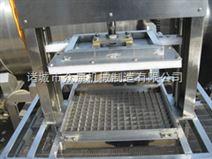 2014新款鱼豆腐切块成型机的应用