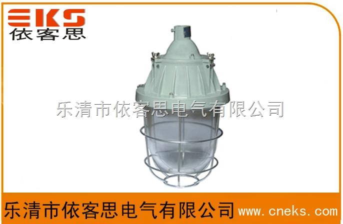 供应优持节能灯防爆BAD53-J85防爆节能灯