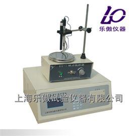 CL-UIII水溶性氯离子测定仪