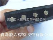 钢丝绳芯输送带-钢丝绳芯输送带钢丝绳芯带厂家钢丝绳芯输送带直销输送带指标