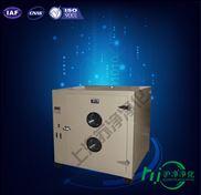 101A-1数显鼓风干燥箱,实验室专业烘箱,上海实业有限公司,低价促销