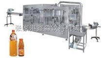 果粒橙饮料灌装生产线设备