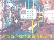 大倾角带式输送机输送带设备倾角输送设备大倾角皮带输送机厂家