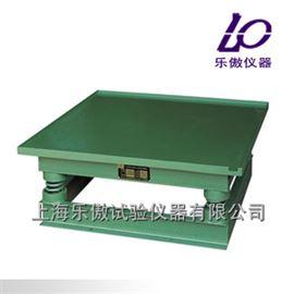 1米混凝土振动台产品规格 混凝土振动台