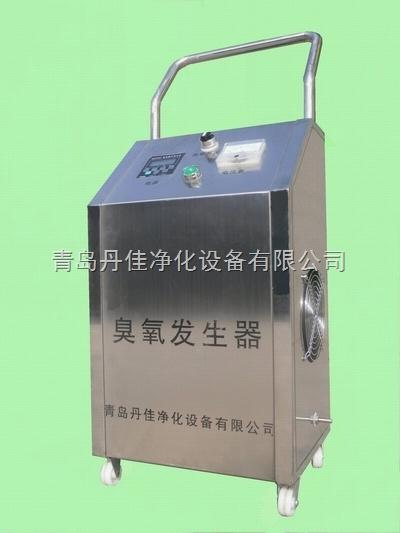 DJ-10G鞍山臭氧消毒机
