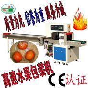 DK-360X水果包装机