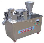全自动饺子机器/包饺子机/咖哩角机、速冻水饺机 、小食品机械