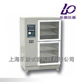 SHBY-40B特別推薦40B恒溫恒濕養護箱