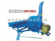 玉牛牌铡草机,大型铡草机,铡揉机,青贮机,青贮取料机