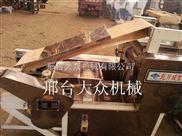 大众饺子皮机   高效节能LB4-220饺子皮机