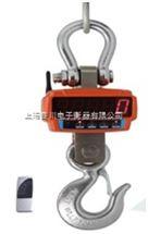 电子吊钩秤生产厂家