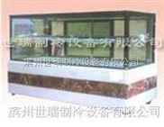 DGG-B2节能型日式蛋糕柜