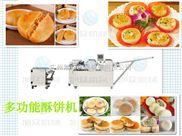 清远多功能肉松饼机 安徽专业制作肉松饼机 江西肉松饼的做法