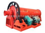 节能球磨机生产线全套设备价格富华行业Z低