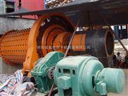 提高选矿设备球磨机生产效率助力企业发展