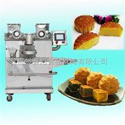 做月餅的機器廠家月餅包餡機的價格餡中餡多功能月餅機