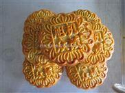 做苏式月饼的机器伍仁月饼机水果味月饼机价格做月饼的机器多少钱