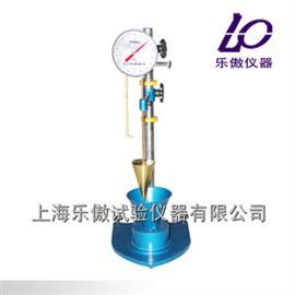 SC-145上海乐傲砂浆稠度仪