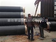 北京化工管道保温材料,液体管道保温材料有限公司