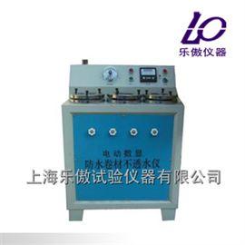 上海DTS-III防水卷材不透水儀價格