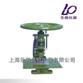 防水卷材冲片机操作方法