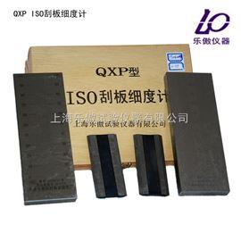 QXP-100SISO刮板细度计用途