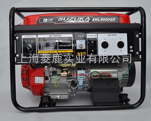 8kw汽油发电机