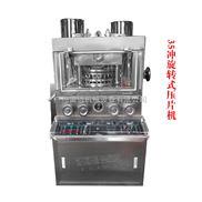 大型旋转式压片机双层压片机