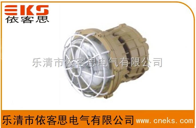 BAY54-22W防爆环形荧光灯IIB价格