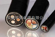 zr-yjv-35kv-3*95高压电缆