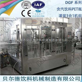 碳酸饮料灌装生产线全自动PET瓶装啤酒生产线