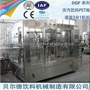 DGF 14-12-5-全自动PET瓶装啤酒灌装生产线