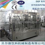 DGF 14-12-5-全自动PET瓶装啤酒灌装机组