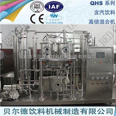 QHS-5000含气饮料混合机