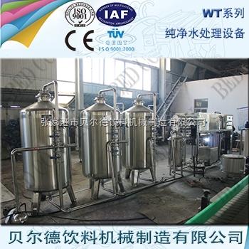 反渗透设备水处理系统