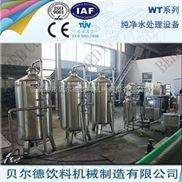 反滲透設備水處理系統