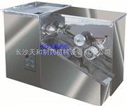 长沙天和制药—半自动制丸机|切片机|压片机|高效制丸机