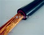 YHF-1*50mm2电焊机电缆
