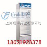 全新白雪SC-130F上海白雪冰柜/冷藏展示柜/医用冷藏展示柜茶叶柜
