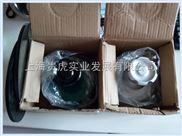 直径16cm圆盘取样器取样面积200cm2
