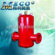 气水分离器MKFY-GWM10