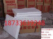 上海硅酸铝板厂家价格
