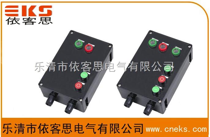 FQD-20三防电磁起动器(防水防尘防腐启动电机)